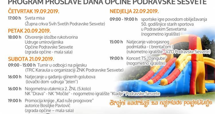 [NAJAVA] Dani Općine Podravske Sesvete 2019.